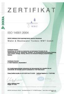 Сертификат производителя ISO 2004